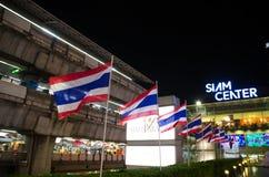 Siam Paragon es un edificio de 8 pisos y dos pisos subterráneos del edificio utilizarán la decoración de cristal Imágenes de archivo libres de regalías