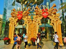 Siam paragon 005 Stock Photography