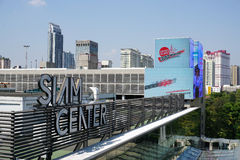 Siam Paragon mall in the Siam Square area in Bangkok Royalty Free Stock Images