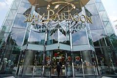 Siam Paragon Shopping Center Bangkok Royaltyfri Foto