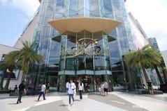 Siam Paragon Shopping Center Bangkok Royalty Free Stock Photos
