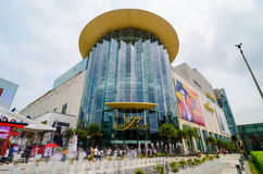 Siam Paragon shopping center in Bangkok. Royalty Free Stock Photo