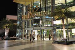 Siam Paragon Shopping Mall in Bangkok Stock Photos