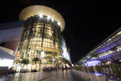 Siam paragon Royalty Free Stock Photo