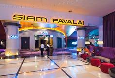 Siam Pavalai Cinema à Bangkok Images libres de droits