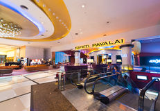 Modern Cinema Lobby Interior Stock Photo - Image: 50680080