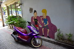 Siam-Quadrat Lizenzfreie Stockfotografie