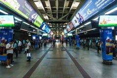 Siam stacja w Bangkok, Tajlandia Zdjęcie Stock