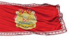 Siamese flagga för armékonung som Rama V Chudhadhujdhippatai isoleras på vit royaltyfri illustrationer
