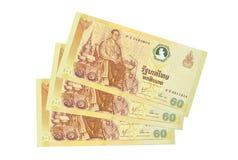Siamesische Banknote lizenzfreies stockfoto