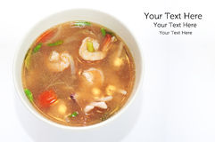 Siamesische Nahrung Tom-Yum Kung Stockfotografie