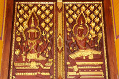 Siamesische Tempeltür Stockbilder