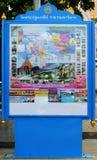 Siamesische touristische Karte Stockfotografie