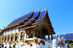 Siamesischer Tempel Stockbilder