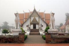 Siamesischer Tempel Stockfotografie