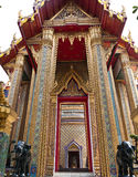 Siamesischer Tempel von Bangkok Stockbild
