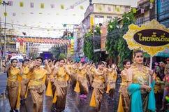 Siamesisches Festival Stockfoto