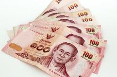 Siamesisches Geld Lizenzfreie Stockbilder