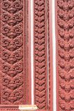 Siamesisches Muster Stockfotos