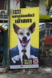 Siamesisches politisches Wahl-Plakat Stockbild