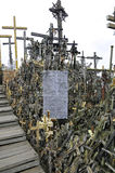Siauliai,August 24:Hill of Crosses from Siauliai in Lithuania Royalty Free Stock Image