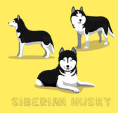 Sibérien Husky Cartoon Vector Illustration de chien illustration de vecteur
