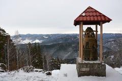 Siberian mountains Stock Photo