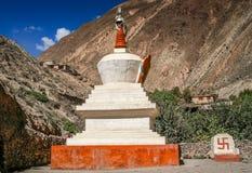 Sibetan stupa in Yunnan Royalty Free Stock Images