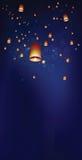 Sich hin- und herbewegende Laternen in der Zeremonie des nächtlichen Himmels bei Thailand Lizenzfreies Stockfoto