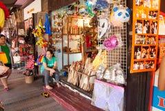 Sich hin- und herbewegender Markt Ayothaya Lizenzfreies Stockbild