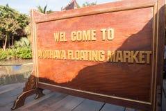 Sich hin- und herbewegender Markt Ayothaya Lizenzfreie Stockfotografie