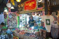 Sich hin- und herbewegender Markt Ayothaya Lizenzfreie Stockbilder