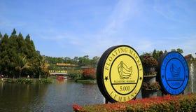 Sich hin- und herbewegender Markt Lembang lizenzfreie stockfotos