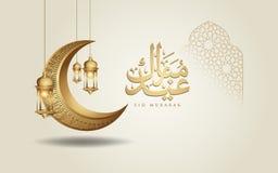 Sichelf?rmiger Mond islamischen Entwurfs Eid Mubaraks, traditionelle Laterne und arabische Kalligraphie, Gru?kartenvektor der Sch lizenzfreie abbildung