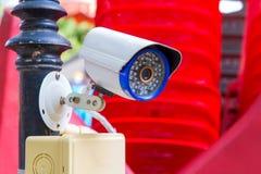 Sicherheits-Überwachungskamera und städtisches Video, elektronisches Gerät Stockfotos