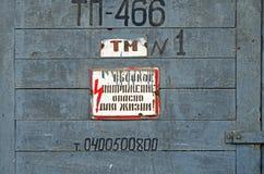 Sicherheitszeichen elektrisch stockfoto