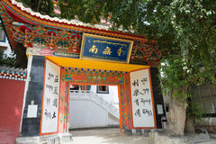 SICHUAN, ΚΙΝΑ - 17 ΙΟΥΛΊΟΥ 2014: Μοναστήρι Nanwu ένα διάσημο Lamasery Στοκ Φωτογραφίες