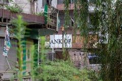 Sichuan κτηρίου το 2008 αναμνηστική περιοχή σεισμού στοκ εικόνες