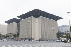 Sichuan arkiv arkivbild
