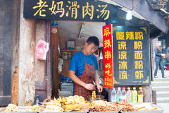 Sichuan barbecue at Ciqikou Ancient Town Royalty Free Stock Photo