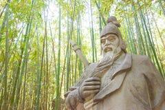 SICHUAN, CHINA - Mar 28 2015: Huang Zhong Statue at Zhaohua Anci Royalty Free Stock Image