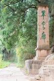 SICHUAN CHINY, Mar 27 2015, -: Cuiyun korytarza zabytek Cuiyun Zdjęcia Royalty Free