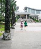 Sichuan museum in chengdu,china Stock Image