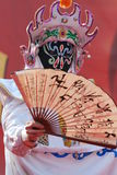 Sichuan-Oper, ändernde Gesichter Stockfotos