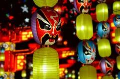 Sichuan opera Royaltyfri Foto