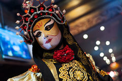 Sichuan Opera - Chengdu Stock Images