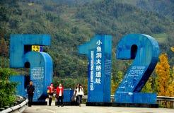 Sichuan Province, China: Xiaoyoudong Bridge 5.12.2008 Earthquake Memorial Stock Photos