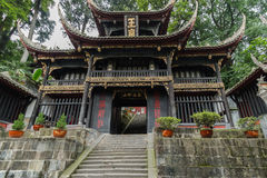 Sichuan Qingcheng Mountain Taoist ancient architecture Royalty Free Stock Photo