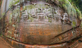 Sichuan Shu περιοχή τριάντα έξι θάλασσας μπαμπού γιαγιάδων μεγάλη πέτρα Στοκ φωτογραφία με δικαίωμα ελεύθερης χρήσης