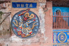 Sichuan Sinan Bambusowy Denny Sceniczny punkt Zdjęcia Royalty Free
